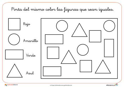 figuras geometricas actividades fichas de infantil actividades para imprimir conceptos