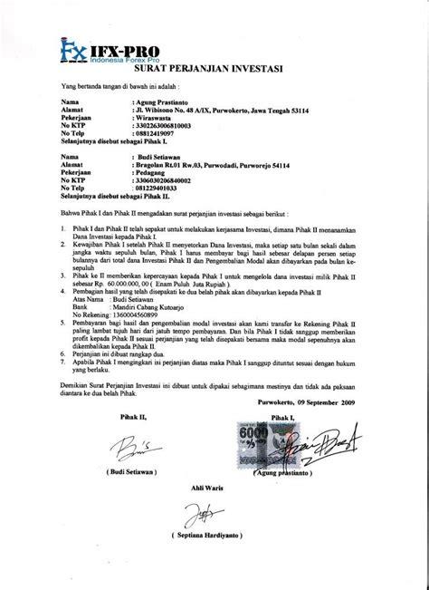 contoh surat perjanjian kerjasama banksuratcom the knownledge