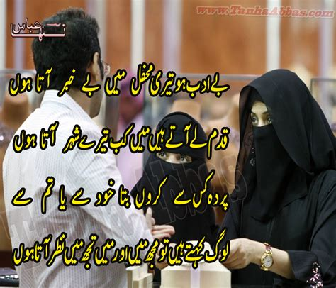 best shayari urdu tanha abbas poetry tanha abbas shayari