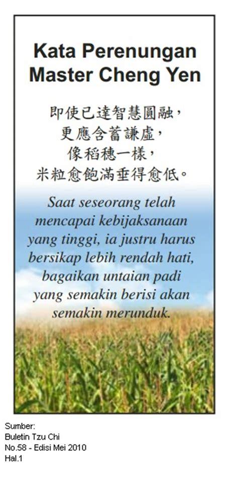 for knowledge kata perenungan tentang sikap rendah hati 03