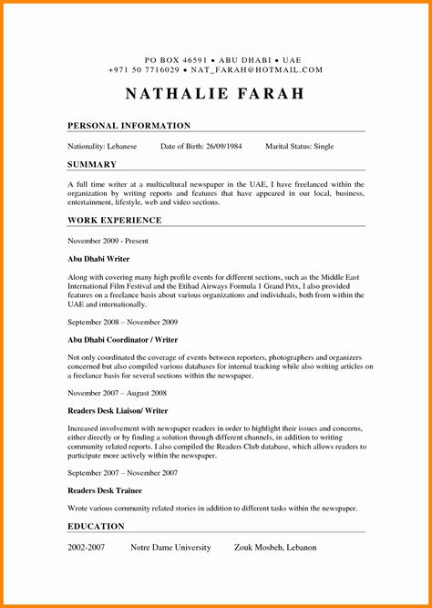 great resumes templates 15 unique great resume sles resume sle ideas