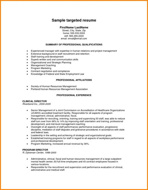 sle federal government resume 2015 2015 resume trends cover letters and resume what is a resume profile and what should it include sle