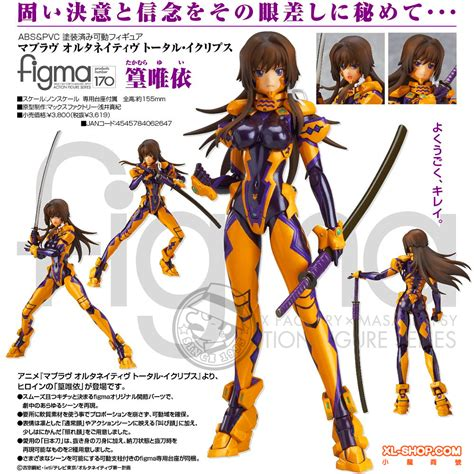 Figure Figma Yui Takamura Muv max factory figma 170 muv alternative total