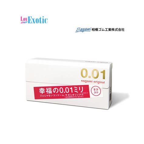 Sale Sagami Original L Size Non Japan 001 reviews shopping 001 reviews on aliexpress alibaba
