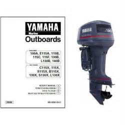 yamaha outboard motor service manual yamaha 100 115 130 140 hp 2 stroke outboard motor service
