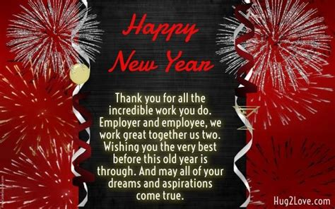 christmas greetings to the staff best new year wishes messages for employees happy new year 2018 wishes quotes poems pictures
