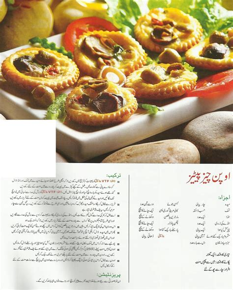 top 28 open cooking recipes cfire cooking recipes and tips for cooking over an open coking