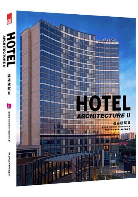 Architecture Design Books Hotel Architecture Ifengspace Design Architecture