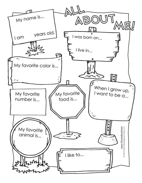 All About Me Preschool Template Nkfkjip Bailbonds La About Me Page Template