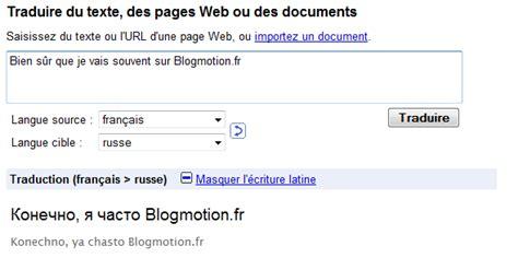 traduire cadenas en français traducteur turc fran 195 167 ais google
