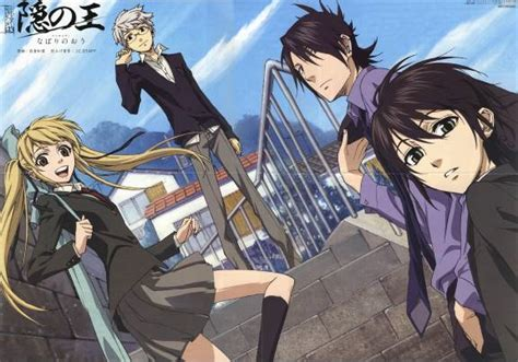 ending april with ninjas nabari no ou first impressions