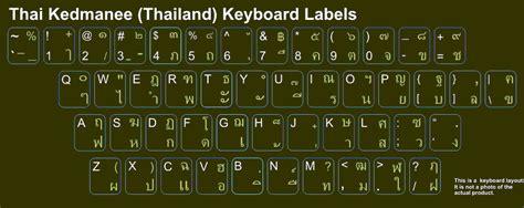 layout keyboard thai thai laptop keyboard stickers