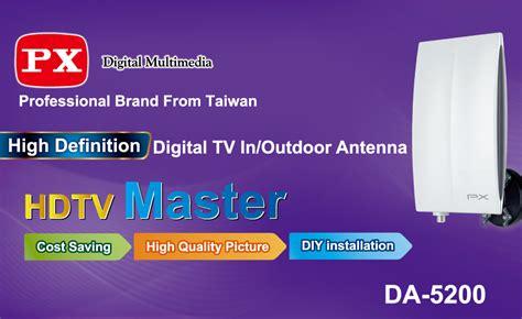 Antena Digital Px Da 5200 Like Da 5700 px digital tv antenna indoor outdoor