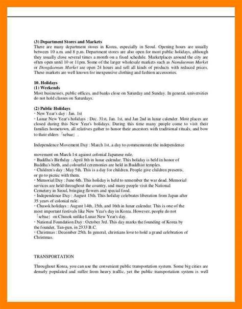 study plan template for scholarship 5 study plan sle for scholarship pdf and
