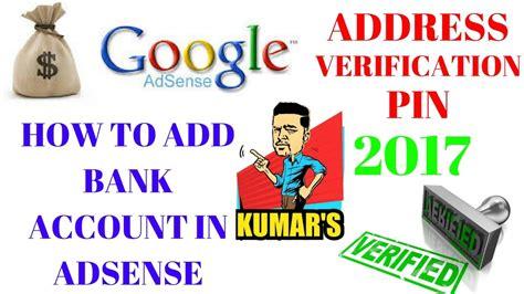 adsense bank account verification hindi youtube google adsense pin verification and add
