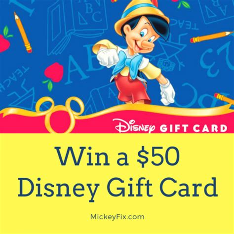 How To Win A Gift Card - win a 50 disney gift card for back to school mickey fix