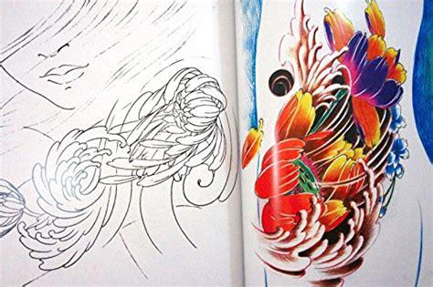 online tattoo flash books yuelong 174 rare japanese flower tattoo flash book lotus