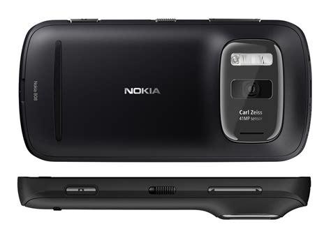 nokia 808 mobile price nokia 808 price in pakistan mega pk