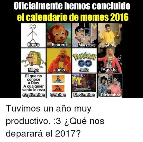 Meme Calendar 2016 - 2014 2016 2015 2017 aint foax mona lisalt