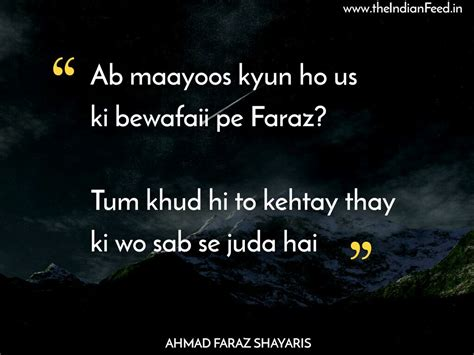 13 couplets by ahmad faraz that sum up the essence of life and love