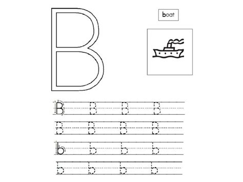 play full version kindergarten free worksheet abc writing worksheets grass fedjp worksheet