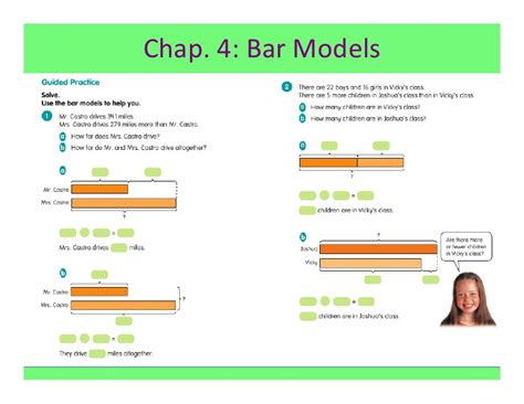 Bar Model Worksheets 3rd Grade