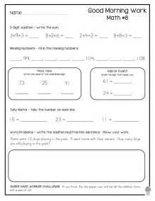 12 best images of 2nd grade morning math worksheets 2nd