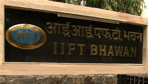 Admission For Mba 2015 In India by Iift Mba Admission 2015 September 3 Last Day To Apply
