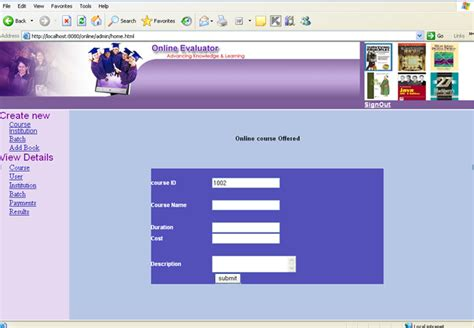 layout manager algorithm online examination management system java project code