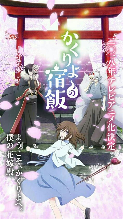 dies irae anime ita 272 best anime animation images on