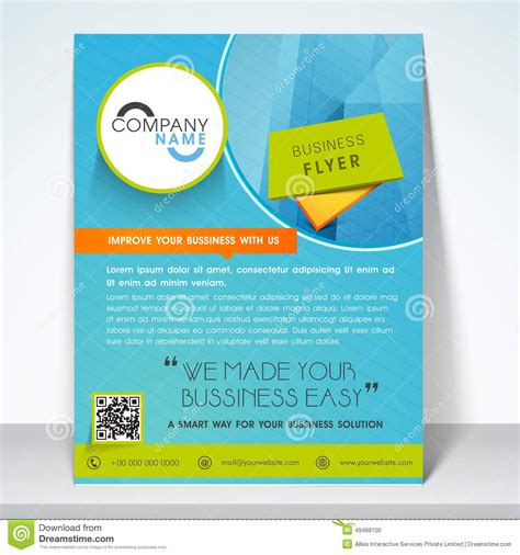 1 page flyer template business flyer banner or template stock photo image