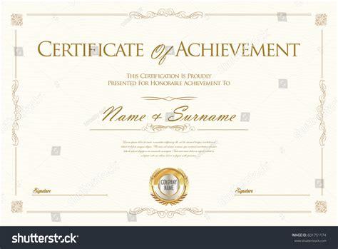 Certificate Achievement Diploma Template Stock Vector 601751174 Shutterstock Diploma Certificate Template