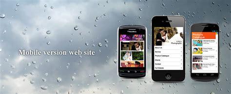3 mobile website mobile web design price tiebusa hong kong photo booth