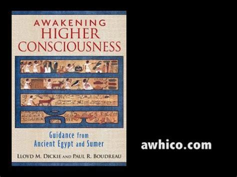 Awakening Higher Consciousness Trailer Youtube