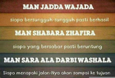 contoh motto hidup singkat islami  sukses