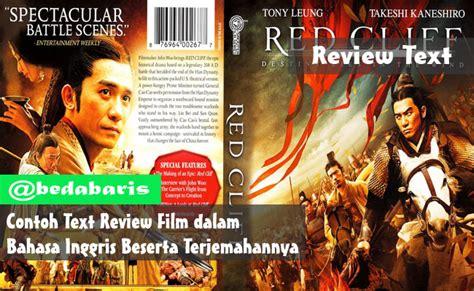 review film soekarno bahasa inggris contoh text review film dalam bahasa inggris beserta