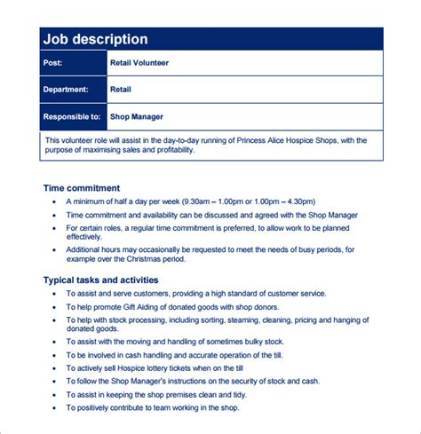 job description layout exles it job description template retail customer service job