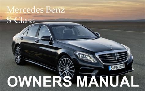 mercedes benz 2002 s class s430 s500 s600 s55 amg owners