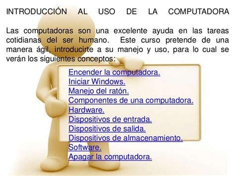 cursos de computacion a distancia curso de computaci 243 n b 225 sico
