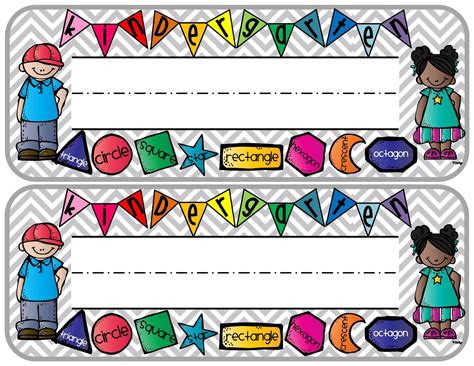 printable desk name tags for kindergarten elementary organization gnarly name plates