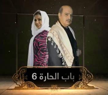 Gamis Arabella By Al Hauraa bab al hara 6