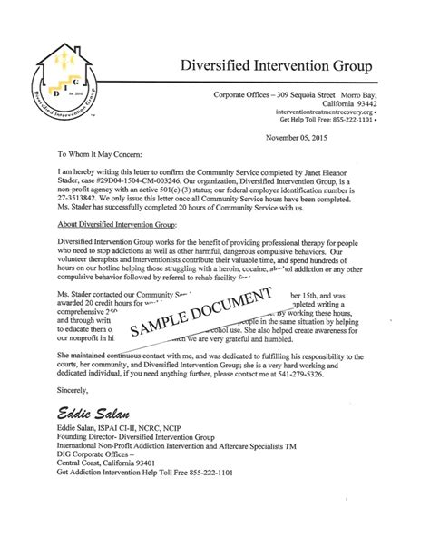 Community Service Verification Letter Sle The Diversified Intervention