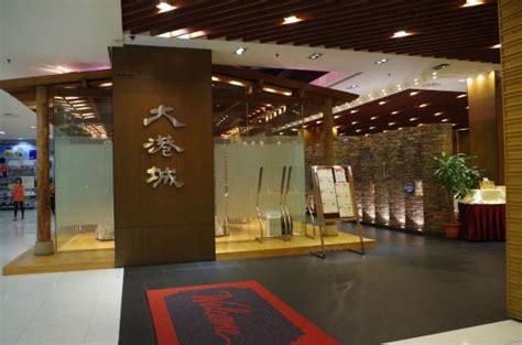 pavillon orient image gallery pavilion