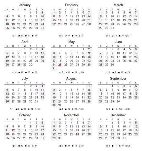 Libya Calendario 2018 ترتيب شهور السنة الميلادية المرسال