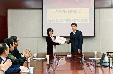 Apu 2012 China Mba by 河南科技大学mba项目