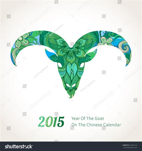 new year 2015 green goat vector illustration of goat symbol of 2015 silhouette of
