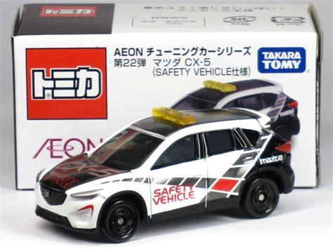 Tomica Aeon Mazda Cx5 Car Hobby Shop Answer Rakuten Global Market Special