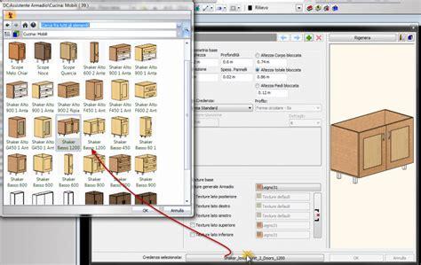 configuratore mobili argomento informazione configuratore mobili cadline
