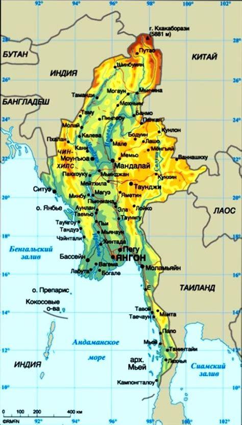 Фото страны бирма