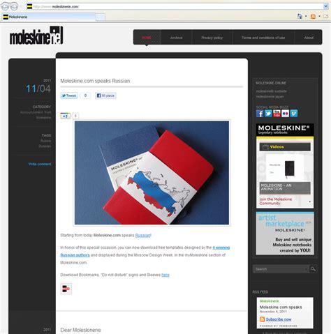 designboom editor mlsknr designboom com